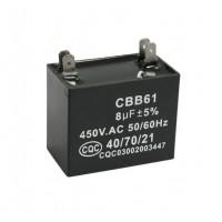 Конденсатор CBB61 8.0 mF 450V
