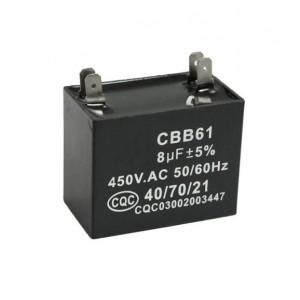 Конденсатор 8 мкФ 450 V