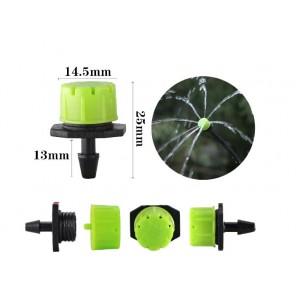 Форсунка для капельного полива регулируемая зеленая 70 литров в час набор из 2 шт