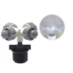 Форсунка для полива туман пластиковая 360 - G1/2